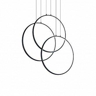 Sospensione Moderna Con Incrocio Di 3 Cerchi Led 82W Nero Serie Frame