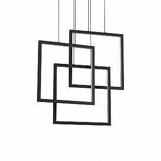 Sospensione Moderna Con Incrocio Di 3 Quadrati Led 80 W Nero Serie Frame