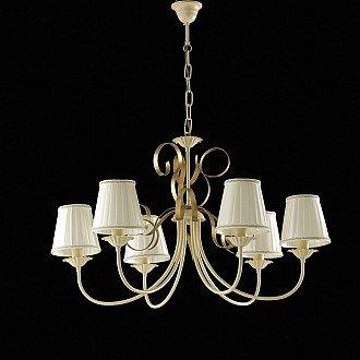 Lampadario classico Bandolo 6 luci in ferro avorio oro e paralumi avorio